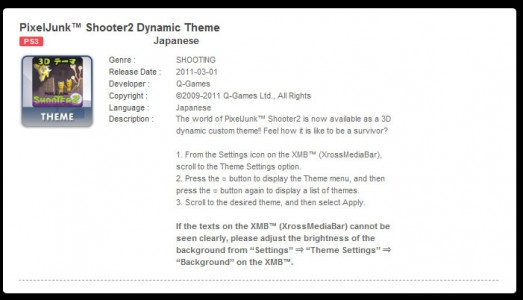 PS3 Dynamic Themes Are Going 3D | PSNStores